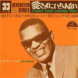 Ray Charles - I Can't Stop Loving You MP3