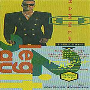 MC Hammer - 2 Legit 2 Quit MP3